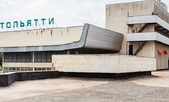 ЖД Вокзал ЖД вокзал Тольятти